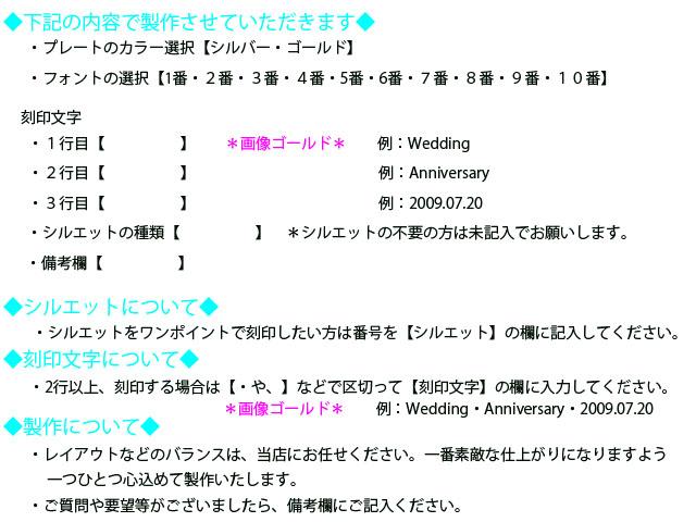 LD2329Book-strap製作