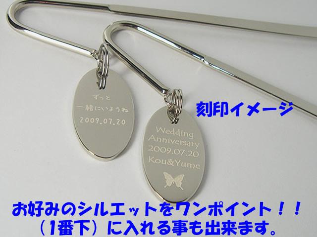 OL1631-dog-s-t-2