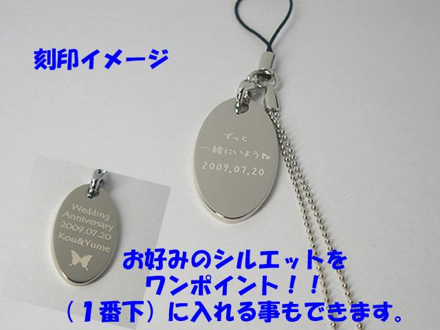 o1631-strap-s-2